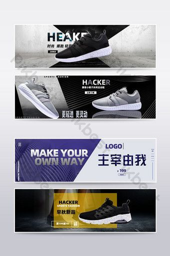 أحذية رجالية رياضية نسائية في الهواء الطلق ملصق تشغيل غير رسمي رائع التجارة الإلكترونية Psd تحميل مجاني Pikbest Running Posters Sport Shoes Cool Stuff