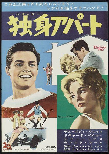 ボード 映画ポスタ 洋画 Film Posters のピン