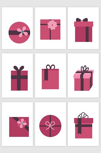 Red Square Gift Box Png Images Ai Free Download Pikbest Gift Box Gifts Merry Xmas
