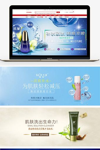 Cosmetics National Banner Banner Cosmetic Skincare Skincare Banner Skincare Poster Blue Backg Cosmetics Banner Banner Design Inspiration Banner