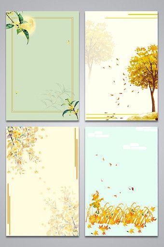 جديد أوائل الخريف تصميم خلفية الخريطة خلفيات Psd تحميل مجاني Pikbest Fall Design Background Design Background
