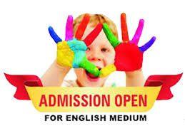 School Admission Open Logo Google Search School Admissions Admissions School