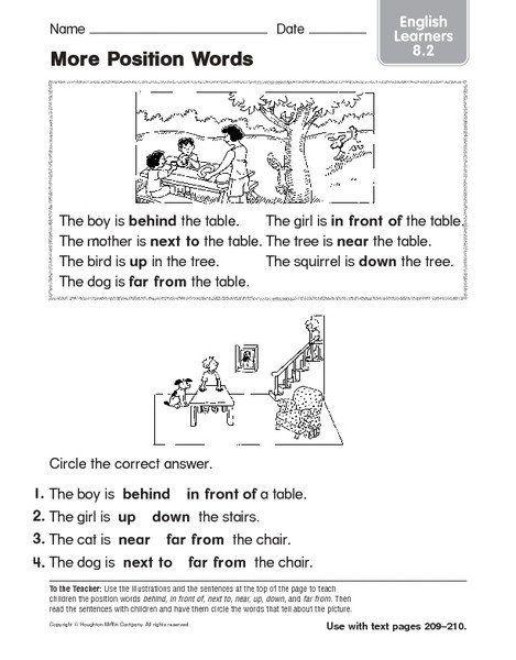 Positional Words Worksheet For Kindergarten Positional Words Work In 2020 Kindergarten Worksheets Sight Words Kindergarten Worksheets Kindergarten Worksheets Printable