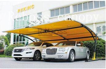Car Port, Car Awning, Car Canopy, Car Shed, Car Shelter, Car