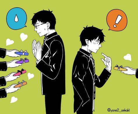 Yukio    Rin <3 Yo se lo daría a Rin!