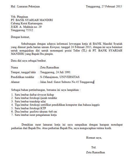 Contoh Surat Lamaran Kerja Bank Syariah Mandiri
