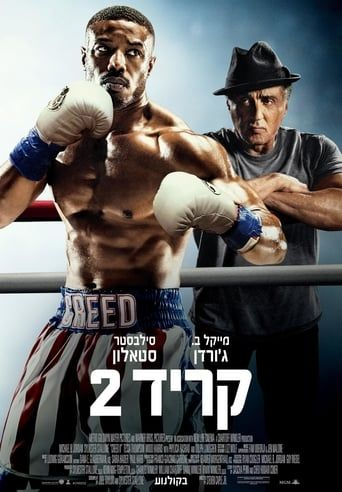 where to watch creed movie online free