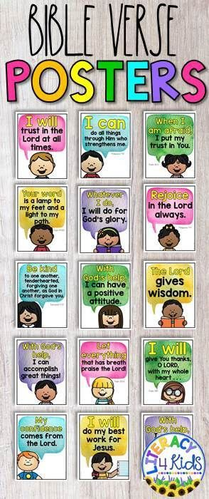 Bible Based Posters For Christian Schools Lower Elementary With