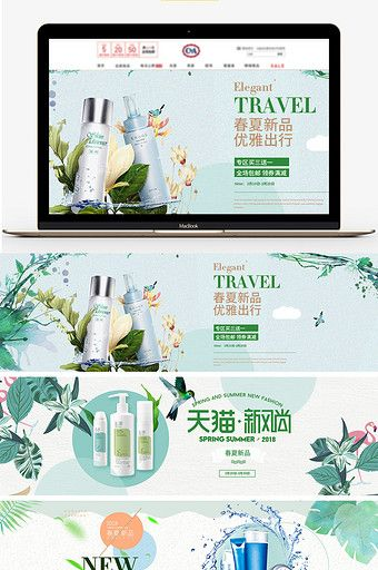 Over 1 Million Creative Templates By Pikbest Banner Design Inspiration Banner Design Cosmetics Banner