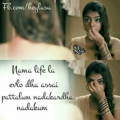 Pin By Sija Mukesh On Nazriya Movie Love Quotes Tamil Movie Love Quotes Favorite Movie Quotes