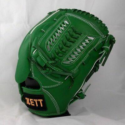 Zett Special Order Green 12 Pitcher Right Handed Thrower Baseball Glove Ebay In 2020 Baseball Glove Vintage Baseball Gloves Air Max Sneakers
