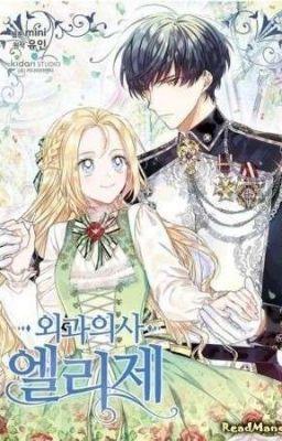 الانمي اللي عمرك ما تمل منه ابدا رئيسة مجلس الطلبة نادلة 8 Anime Art