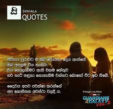image result for sinhala songs about friendship friendship songs