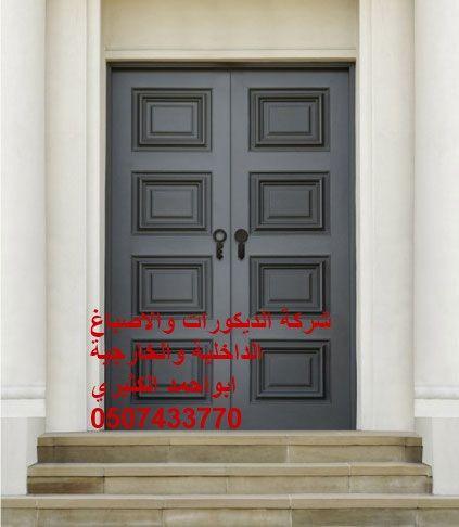 ابو احمد الكثيري 0507433770 Home Decor Decor Outdoor Decor