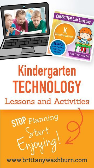 Kindergarten Technology Lessons And Activities Technology Lesson Plans Technology Lesson Kindergarten Technology