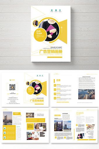Pin On Top Brochures Design