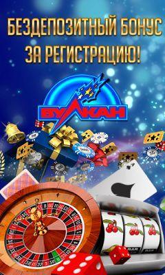 Лучшие казино онлайн честные полиция башкирии игровые автоматы 2012