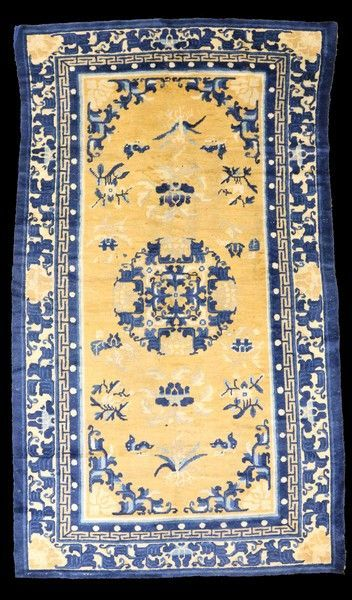 Global Rugs Antiques Antique Carpets