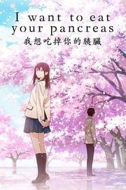 Title I Want To Eat Your Pancreas Release 2018 09 01 Runtime 108 Min Genre Drama Animation Romance Stars Mahiro Takas Em 2020 Filmes Japoneses Anime 1080p