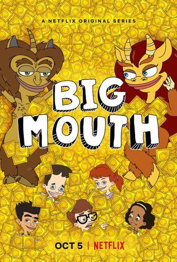 Big Mouth La Puberte Comme On N En A Jamais Parle Netflix