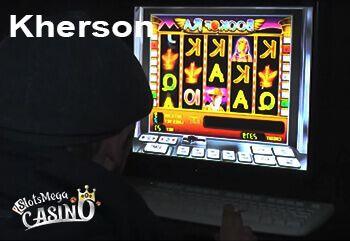 Казино г херсон казино вулкан online