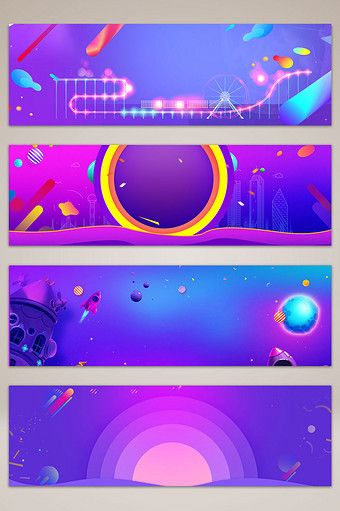 Business Brand Event Banner Poster Background Backgrounds Psd Free Download Pikbest Event Banner Business Branding Background