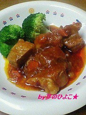 手間なし簡単 豚ももケチャップ煮 By 夢のひよこ レシピ レシピ 料理 レシピ 豚