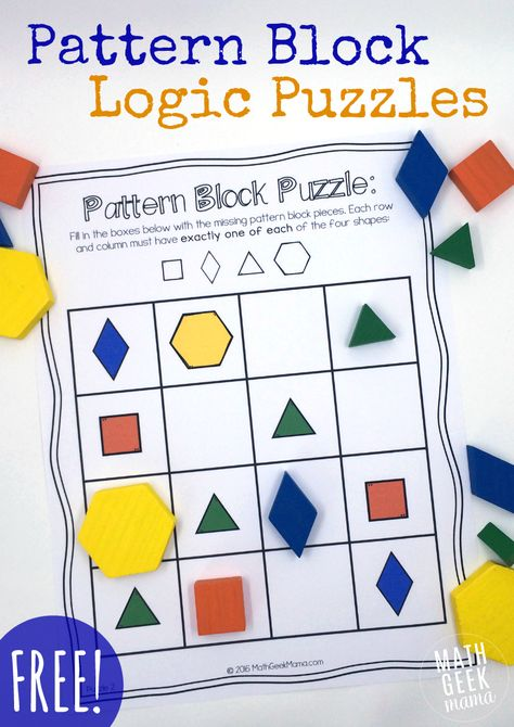 Pattern Block Puzzles {FREE} Bloques, Preescolar y Actividades - pattern block template