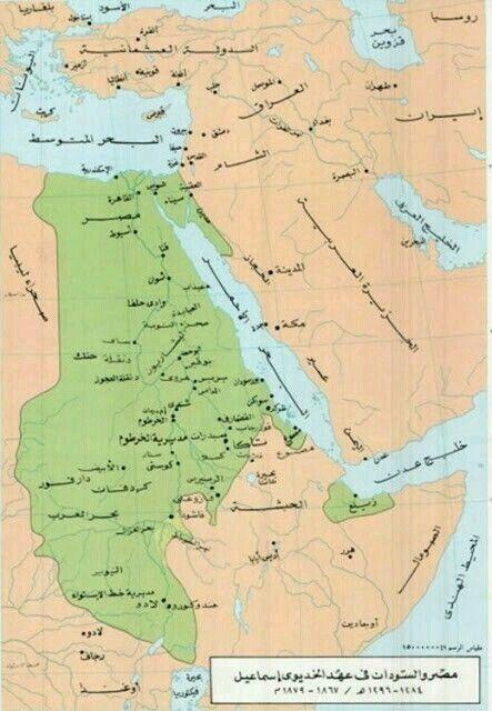خريطة مصر ايام الخديوي اسماعيل السلطان حسين كامل الملك فؤاد وفاروق Egypt Map Egyptian History Egypt History