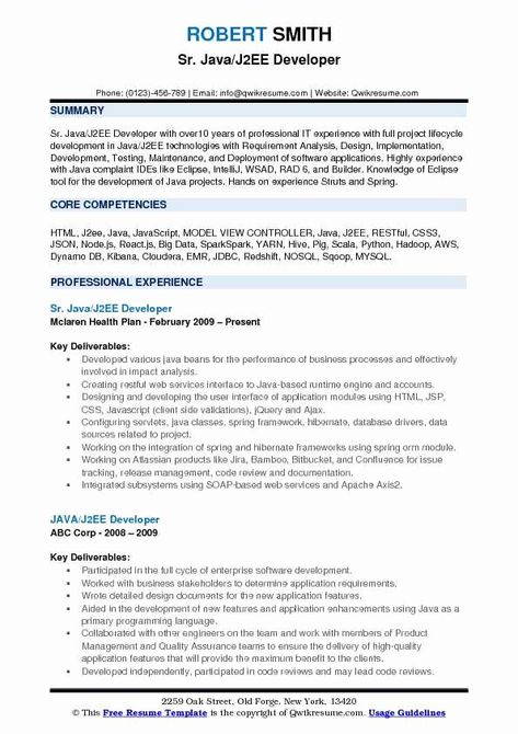 Build And Release Engineer Resume Lovely J2ee Developer Resume Samples In 2020 Job Resume Samples Resume Job Resume