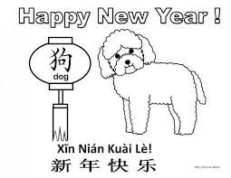 Image Result For Easy Crafts And Free Printables For Kids Chinese New Year Of The Dog Dog Years Chinese New Year Crafts For Kids Newyear