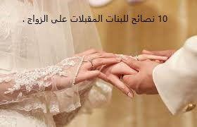10 نصائح للبنات المقبلات على الزواج Wedding Sneaker Wedding Shoe Fashion