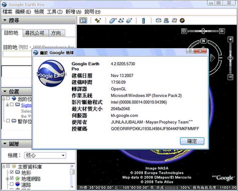 download google earth for windows xp sp3