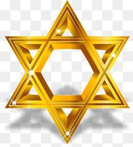 Pin On Jew Stuff