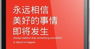 Xiaomi Redmi Note 2 Stock Firmware ROM (MI 2015052) Without