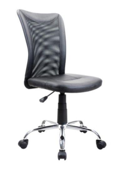 Fauteuil De Bureau But Fauteuil De Bureau Luxe 2 Noir Pas Cher Sige De Bureau But Chair Office Chair Furniture