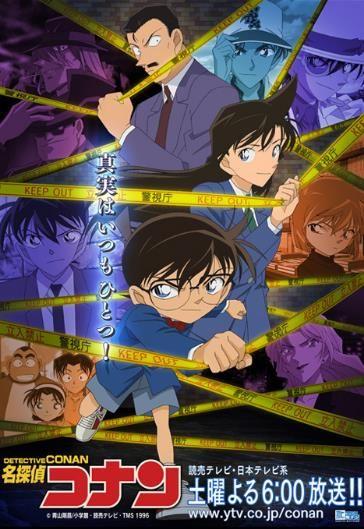 ด หน งออนไลน ด หน ง Full Hd ด การ ต น ด ซ ร ย ด หน งออนไลน ใหม ๆ ด หน งออนไลน ฟร ด หน งออนไลน Hd ด ส Detective Conan Detective Conan Episode 1 Conan Movie