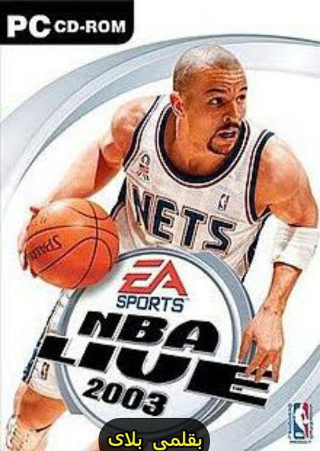 تحميل لعبة كرة السلة للمحترفين من ميديا فاير العاب كرة سلة Nba Live Nba Video Games Xbox