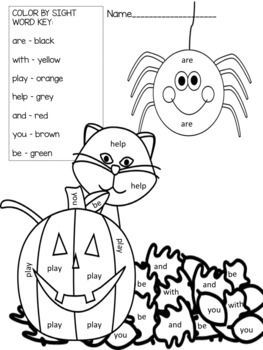 Fry S Words 10 Pages Fall Halloween Color By Sight Word Growing Bundle Sight Words Sight Word Coloring Halloween Coloring