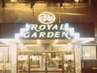 Royal Garden Hotel Royal Garden Hotelhamrabeirut Lebanon 1103 Royal Garden Hotel Royal Hotel