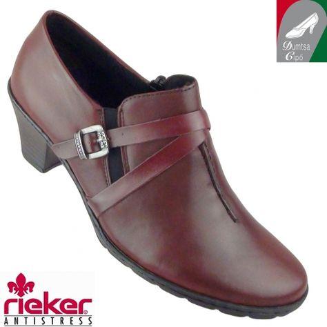 Rieker őszi cipőkollekció | LifeStyleShop Blog