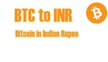 bitcoin a inr)