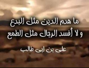حكم عن القناعة اقوال وامثال عن القناعة Arabic Words Words Light Bulb Vase