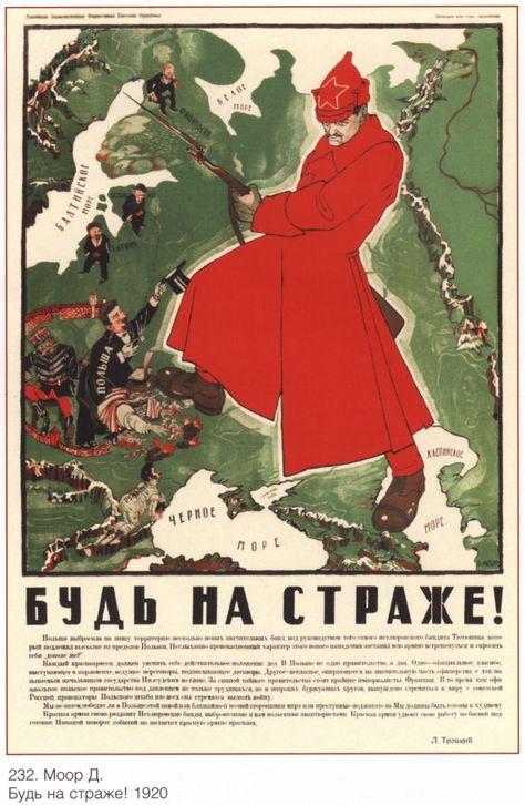 Art postcards Postcards USSR Collectible postcard Postcards Propaganda Cartoon Old postcards Vintage Postcard Illustrations kids