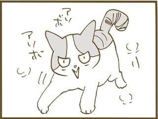 リタコマ くるねこ大和 くるねこ大和 ねこ 子猫