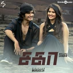 Check Out This Recording Of Yaayum Made With The Magic Piano App By Smule Mp3 Song Mp3 Song Download Tamil Video Songs