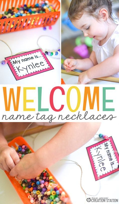 Welcome Name Tag Necklace Activity For The First Day Of School Mjcs Preschool First Day Kindergarten First Day Preschool First Week Name necklace activity for kindergarten