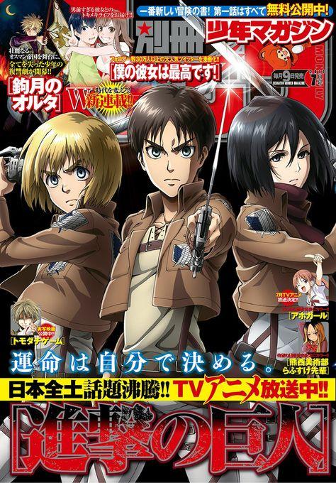 """Attack on Titan"" Trios Square On In Magazine Bonus Art Manga Covers, Comic Covers, Manga Anime, Anime Art, Magazine Wall, Magazine Covers, Japanese Poster Design, Japon Illustration, Cute Poster"