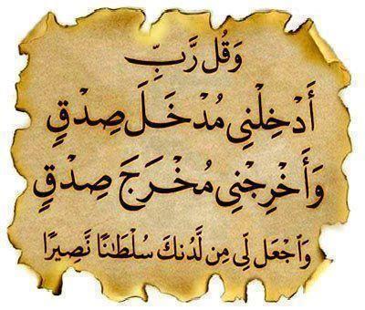 صور ادعية مصورة اسلامية جميلة رمزيات دعاء ميكساتك Islam Facts Calligraphy Allah