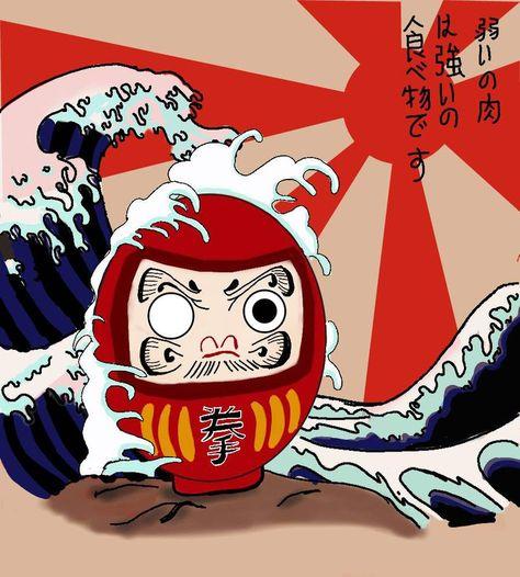 Daruma Doll Tatoo design by kanr1u
